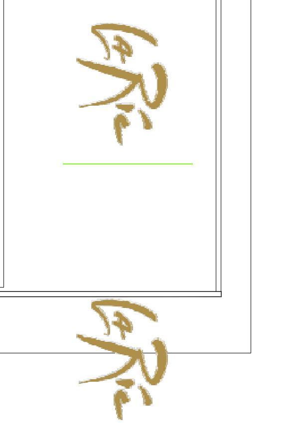 Rasterbild mit Rahmen bei PDF Plot (Autodesk/Rund um AutoCAD) - AUGCE.de